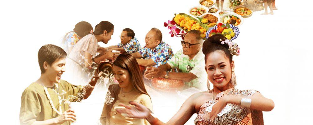 """""""สงกรานต์ลานบุญ ปิดทองหลังพระ""""  การทำความดีอันแท้จริง ต้อนรับปีใหม่ไทย"""