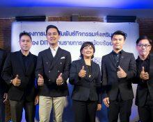"""""""DITP"""" และ """"อายุน้อย100ล้าน"""" ปั้นฝัน SMEs ไทย ก้าวไกลสู่ความสาเร็จในตลาดโลก"""